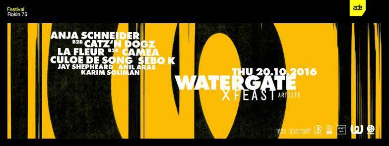 watergate-x-ade